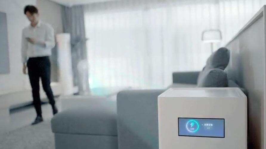 Nová technológia Xiaomi Air Charge – revolučné nabíjanie bez káblov
