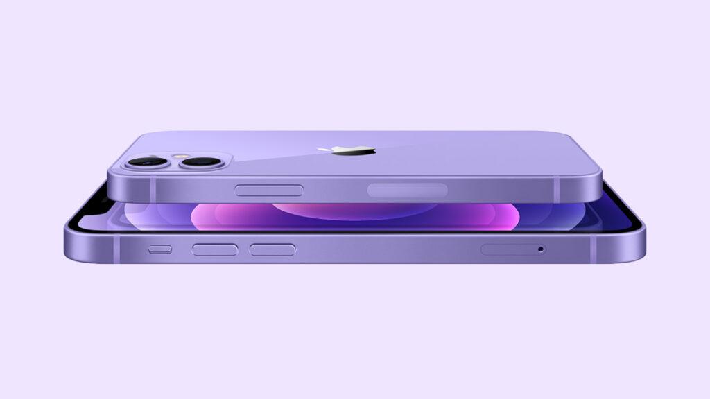 apple iphone 12 fialova